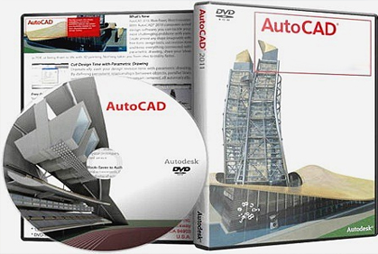 Autocad Software 2016 Free Online Reviews Downloads